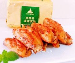 #奈特兰草饲营养美味#黄油香煎盐焗鸡翅的做法