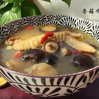 香菇鸡汤——汤浓味美营养多多