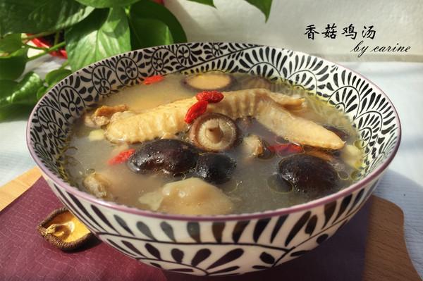 香菇鸡汤——汤浓味美营养多多的做法