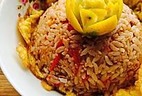 傣式柠香半夏炒饭的做法