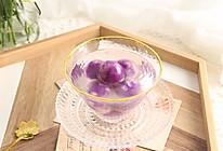 水晶紫薯汤圆的做法