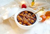 #钟于经典传统味#红糖糯米小圆子的做法