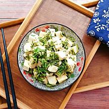 #做道懒人菜,轻松享假期#香椿拌豆腐