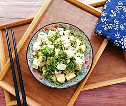 #做道懒人菜,轻松享假期#香椿拌豆腐的做法