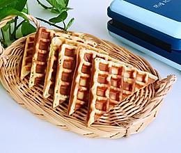 #营养小食光#外酥里嫩的华夫饼的做法