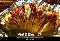 培根风琴烤土豆的做法