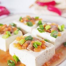 #精品菜谱挑战赛#豆腐酿肉