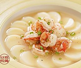 #白色情人节限定美味#无油低脂鲜甜美味的玉子豆腐鲜虾羹的做法