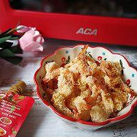 #夏日撩人滋味# 空气炸面包虾的做法图解12