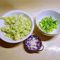 #豪吉川香美味#酸辣花椰菜的做法图解4