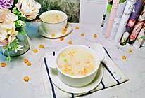 #美食视频挑战赛# 鲜虾瑶柱粥的做法