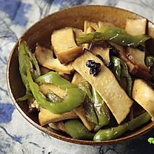 青椒炒香干 湘食记美食