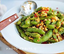#炎夏消暑就吃「它」#毛豆不入味,你可能漏掉了这一步!的做法