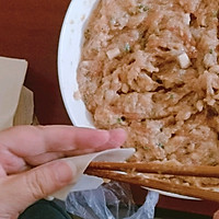 虾仁猪肉香菇 三鲜小馄饨的做法图解16