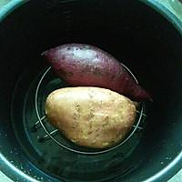 自制手工芋圆(紫薯红薯芋圆)的做法图解1