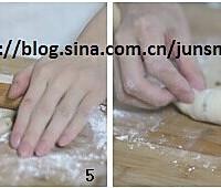 全麦葡萄干面包的做法图解3