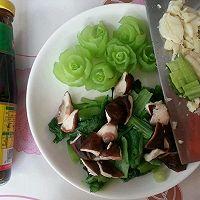 清炒蒜蓉油菜香菇#我要上首页清爽家常菜的做法图解1