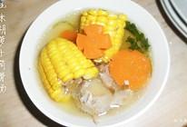 玉米胡萝卜筒骨汤的做法