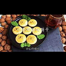 #合理膳食 营养健康进家庭#奶酥饼干