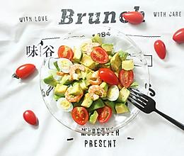 鲜虾牛油果沙拉——减肥懒人菜的做法
