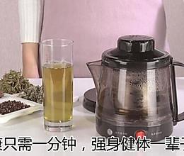 散寒茶的做法