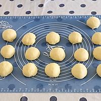 香喷喷的肉松面包#长帝烘焙节(刚柔阁)#的做法图解3