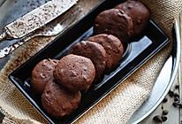 超有料的巧克力软曲奇#长帝烘焙节#的做法