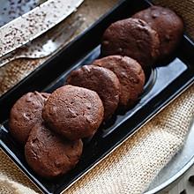 超有料的巧克力软曲奇#长帝烘焙节#
