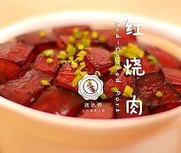 迷迭香美食| 五花肉的第一种打开方式的做法