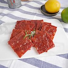肉感十足会爆汁的 蜜汁猪肉干