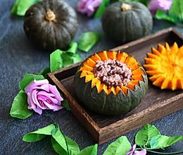 红豆糯米蒸南瓜的做法