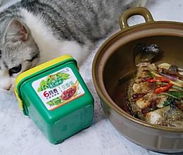 豆酱焖鱼#春日时令,美味尝鲜#的做法
