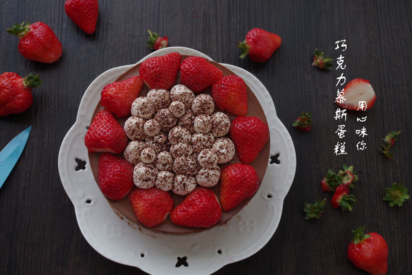 巧克力慕斯蛋糕(6寸)