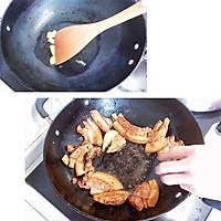 荔浦芋头话梅煲的做法图解3