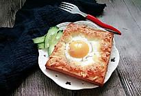 芝士鸡蛋烤吐司的做法