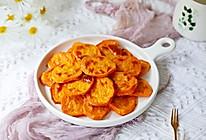 #爱乐甜夏日轻脂甜蜜#低脂烤红薯片的做法