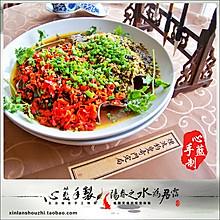 湘菜经典剁椒鱼头