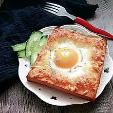 芝士鸡蛋烤吐司
