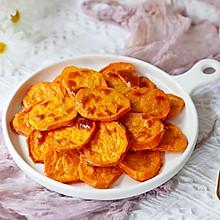 #爱乐甜夏日轻脂甜蜜#低脂烤红薯片