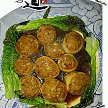 照烧杏鲍菇盒