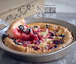 快手水果披萨#美的烤箱食谱#的做法