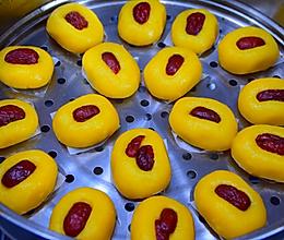 红枣南瓜糍粑的做法