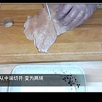 私味食光[日式照烧鸡排]第九集的做法图解5