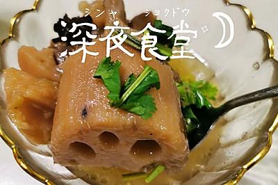 洪湖粉藕牛尾汤