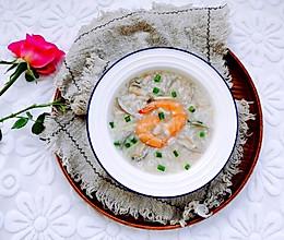 鲜虾清粥爱更鲜的做法