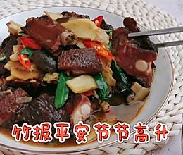"""#美食说出""""新年好""""#步步高升冬笋腊排骨的做法"""