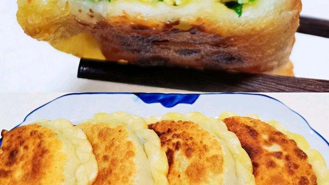 快手家常小食‼️烫面韭菜盒子的做法