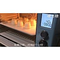 自制老酸奶的做法图解10
