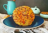 三色藜麦糯米饼的做法