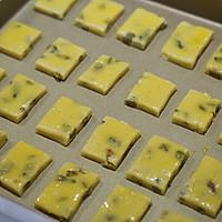 葡萄奶酥(超酥香的饼干)的做法图解10